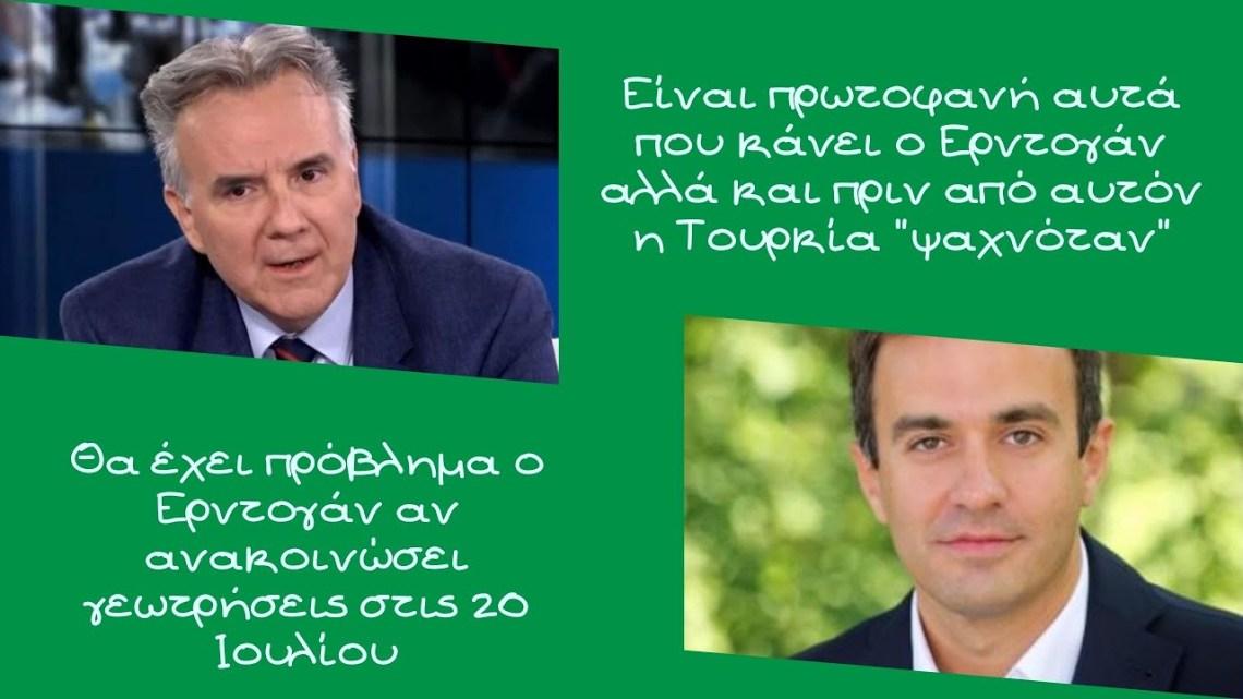 Λάβδας, Χατζηβασιλείου, Η επίσκεψη Ερντογάν στην Κύπρο και η κατάσταση στο εσωτερικό της Τουρκίας