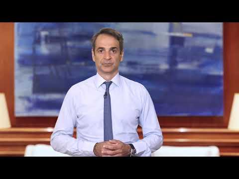 newsbomb.gr: Μήνυμα Κυριάκου Μητσοτάκη για ενίσχυση σχέσεων μεταξύ ΗΠΑ – Κυπριακής Δημοκρατίας