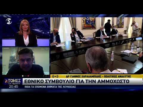 Σαμαράς αμφισβητεί την εξευμενιστική πολιτική Αθηνών – Λευκωσίας και τους χειρισμούς στην ΕΕ