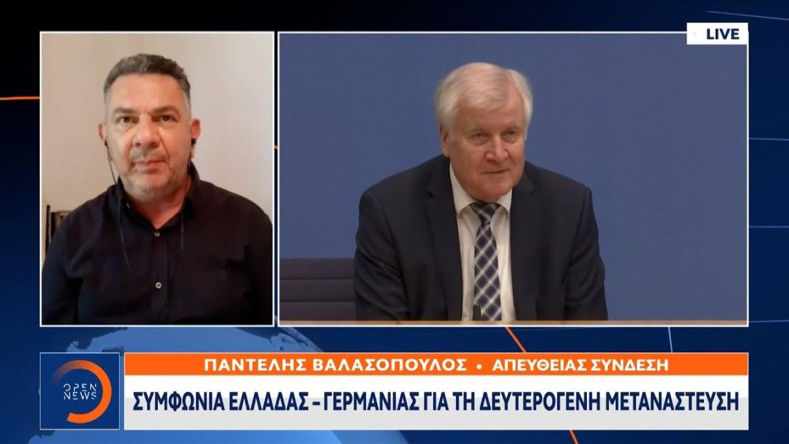 Συμφωνία Ελλάδας-Γερμανίας για τη δευτερογενή μετανάστευση   Μεσημεριανό Δελτίο 22/7/2021   OPEN TV