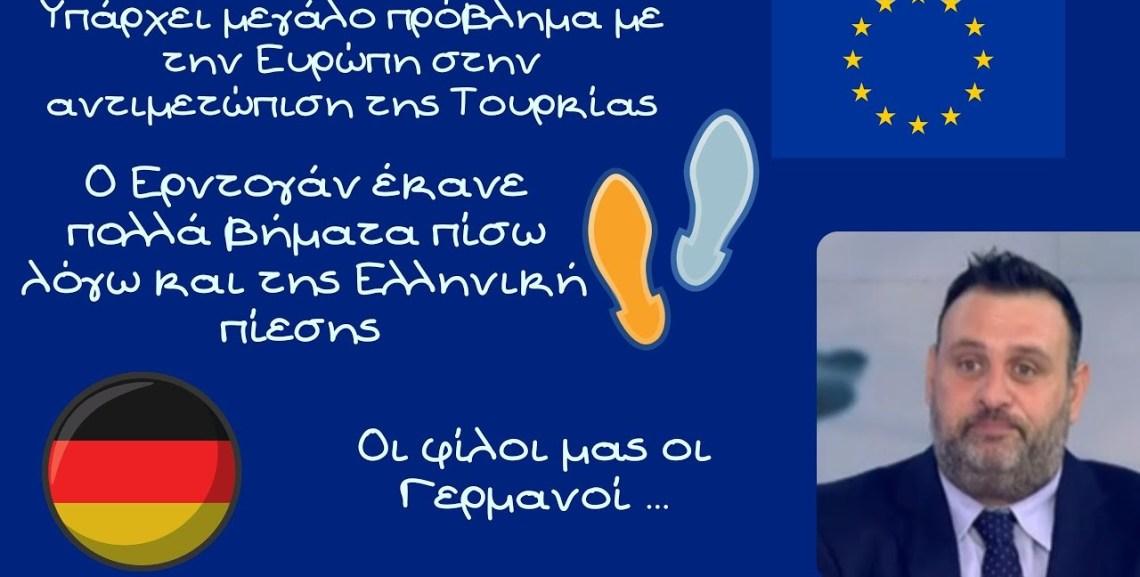 Αλέξανδρος Δεσποτόπουλος,  Οι φίλοι μας οι Γερμανοί …