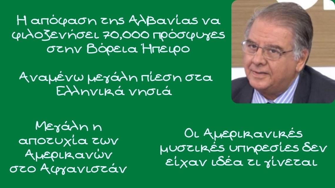 Δημήτρης Καραϊτίδης, Η κίνηση της Αλβανίας να φιλοξενήσει 70000 πρόσφυγες στην Βόρεια Ήπειρο
