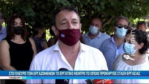 Παράσταση διαμαρτυρίας στη Κνωσό απο τους συμβασιούχους αρχαιοφύλακες στους αρχαιολογικους χώρους