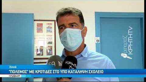 17Χρόνος μαθητής τραυματίστηκε με κροτίδα στο μάτι
