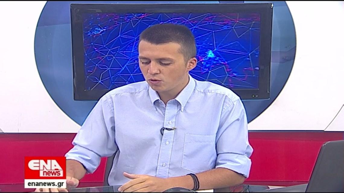 Έκτακτο Δελτίο του ΕΝΑ Channel για την Γενική Συνεύλευση της ΚΕΕΕ στην Θεσσαλονίκη