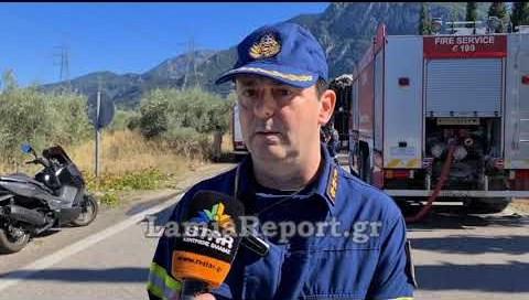 LamiaReport.gr: Δηλωσεις για τη φωτιά σε κλούβα με βαμβάκι στον παράδρομο της εθνικής