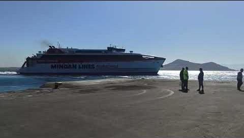 """Νάξος: """"Αντίο"""" του Santorini Palace με …πιρουέτα και αρκετή φασαρία"""