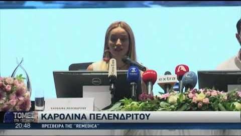 Πρέσβειρα της Remedica η Χρυσή Παραολυμπιονίκης μας, Καρολίνα Πελενδρίτου