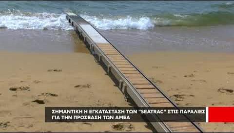 Στις παραλίες για τα τελευταία μπάνια του Καλοκαιριού