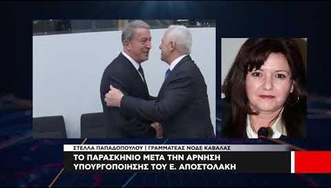Το παρασκήνιο μετά την άρνηση υπουργοποίησης του Ευάγγελου Αποστολάκη