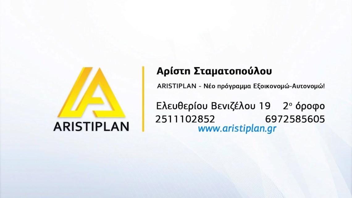 Aristiplan