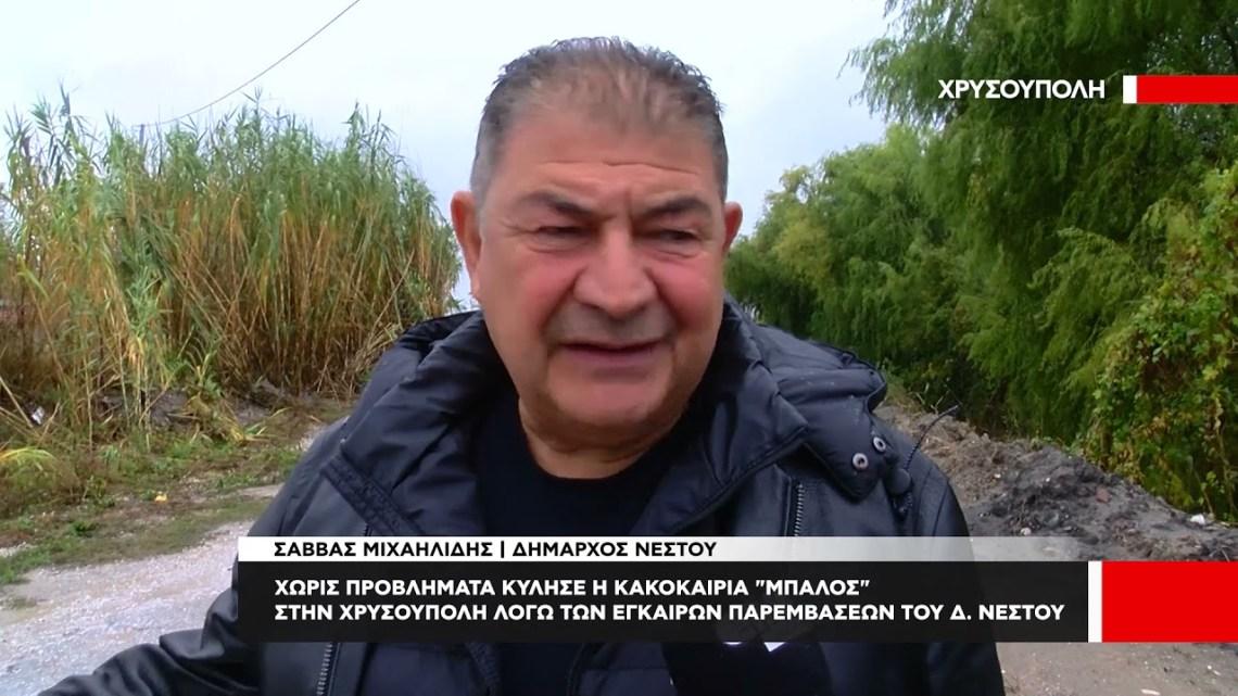 """Χωρίς προβλήματα κύλησε η κακοκαιρία """"Μπάλος"""" στον Δήμο Νέστου"""