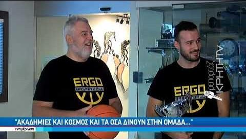 Εργοτέλης-Μπάσκετ: Το Κύπελλο της ΕΚΑΣΚ και το πρωτάθλημα των…χιλιάδων χιλομέτρων!