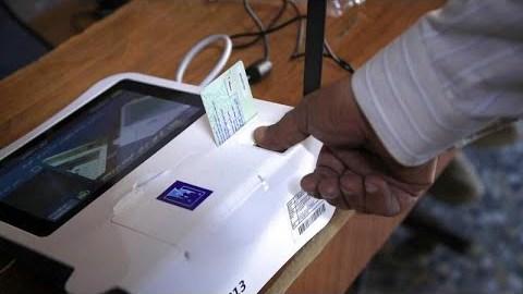 Ιράκ: Βουλευτικές εκλογές
