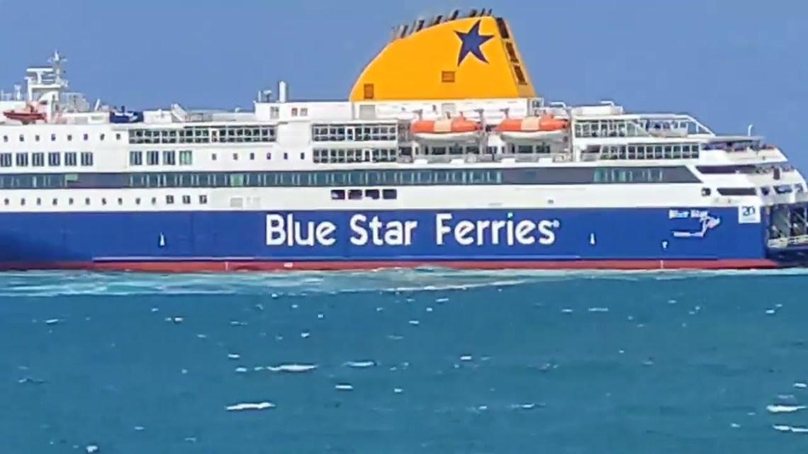 """Νάξος: Το Blue Star Delos """"έπιασε"""" λιμάνι"""