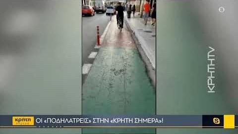 Οδηγίες για ασφαλή χρήση του ποδηλάτου στην πόλη