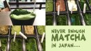 Matcha lovers, Nanaya offers matcha gelato in seven levels of intensity. Level 7 is said to be the the world's most intense green tea flavor. A scoop of matcha gelato costs 370 yen ($3.28), except Level 7, which costs 560 yen ($4.96). (Shen Lu/MEDILL)