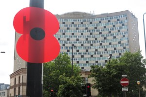 Poppy symbol outside the civic centre in Morden