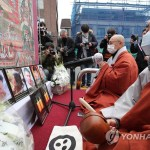 S. Korean parliament passes resolution condemning military coup in Myanmar | Yonhap News Agency
