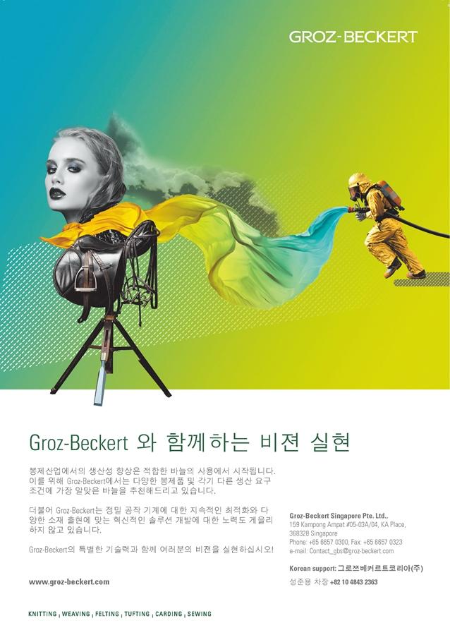 Groz-Beckert Singapore