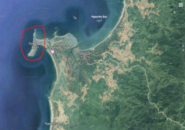 미얀마 고랑지 쭌 해변