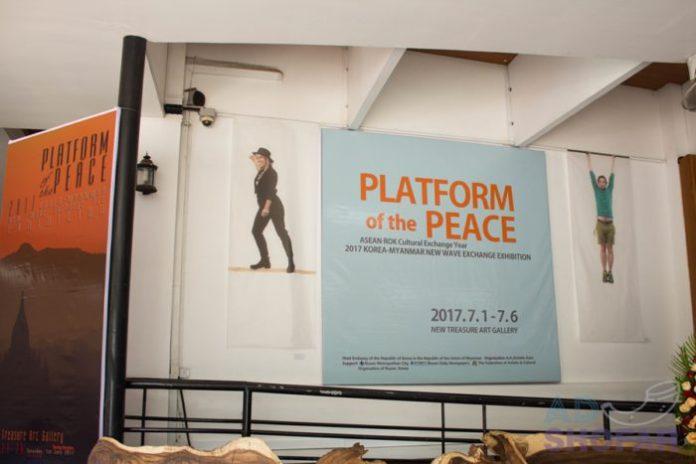 Platform of the Peace