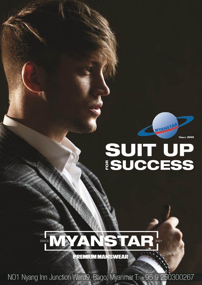 MyanStar