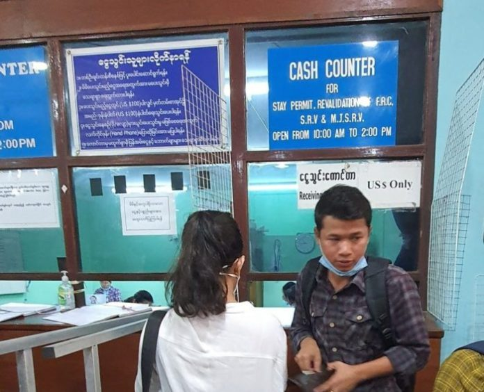 Yangon Immigration Office