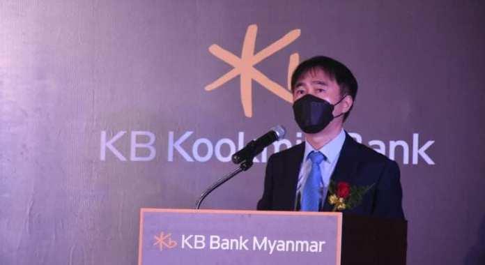 KB국민은행 미얀마 법인 개점식 개최