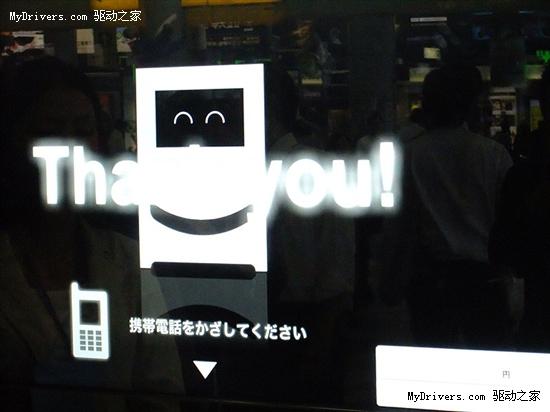 性别识别 47寸触摸屏自动贩卖机日本投用