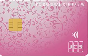 JCB CARD Wplus L