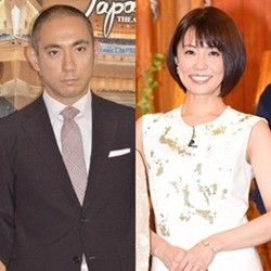 """001 - 市川海老蔵に再婚相手が?麻央さん死別後の""""新しいママ"""""""