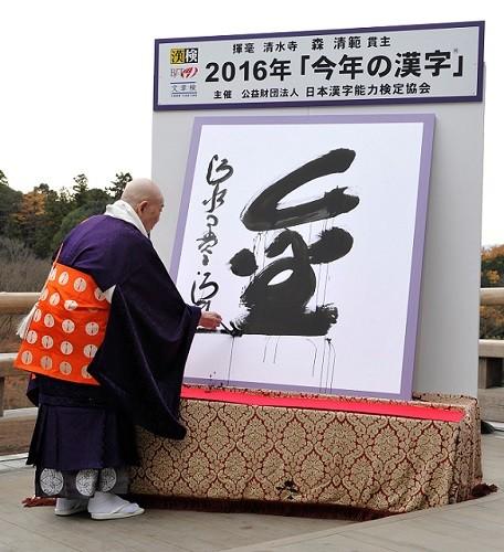 https://i2.wp.com/news.mynavi.jp/news/2016/12/12/492/images/001.jpg?w=740