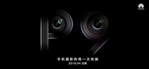 First official Huawei P9 teaser confirms dual camera_Image 2_Naija Tech Guide