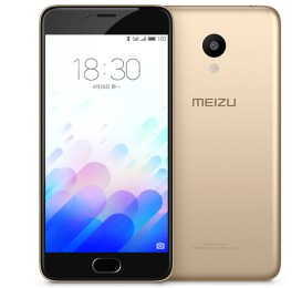 Meizu m3 2016 edition launched in China