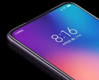 Xiaomi stealing Oppo's shine with new in-display technology