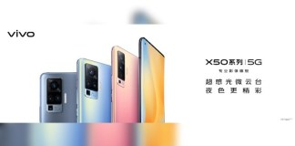 Vivo X50 to feature SD765G, in-screen fingerprint sensor, and 48MP quad cameras according to specifications leak.