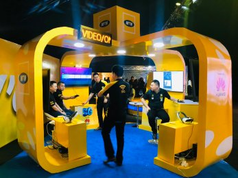 MTN finally ready to launch its 5G network at the end of the month.