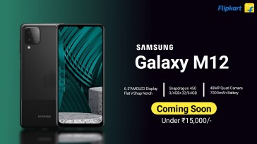 Samsung Galaxy M12 Receives Approval from Multiple Certification Authorities; To Arrive Soon