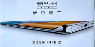 Specifications of Honor V40 Smartphone Leaks Ahead of Launch; To Debut on January 18