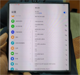 Full Specification of the Huawei Mate X2 Leaks; To Feature Inward Folding Design