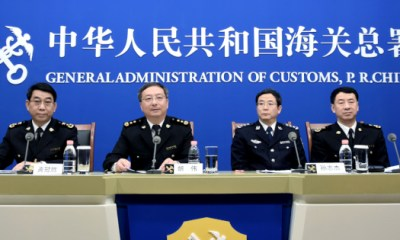 Chinese Customs Seize over 7,200 Human Penises on a Cargo from Nigeria
