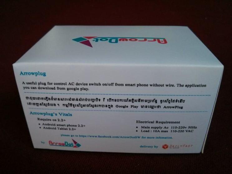 ArrowPlug Box