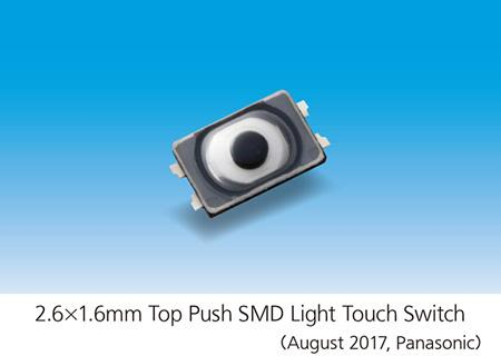 2.6 x 1.6mm Top Push Surface Mount Device (SMD) Light Touch Switch