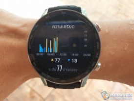 Honor MagicWatch 2 review 104