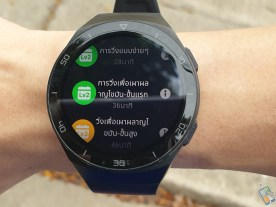 Huawei Watch GT 2e review 232