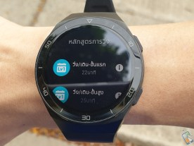 Huawei Watch GT 2e review 234