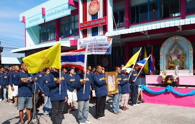เรือนจำภูเก็ต ปล่อยผู้ต้องราชทัณฑ์ได้รับอภัยโทษ 155 คน