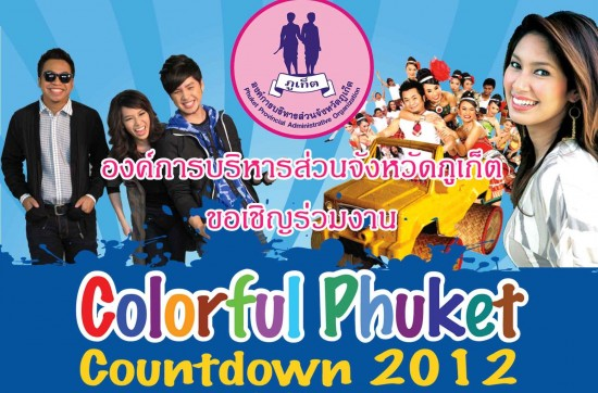 Colorful Phuket Countdown 2012