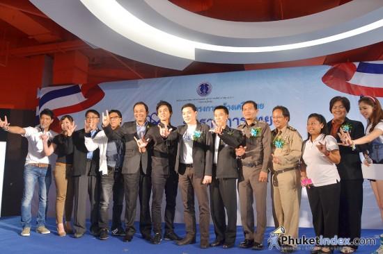 ข้าราชการไทยหัวใจสีขาว
